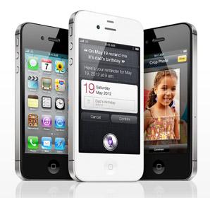 Apple presentó el iPhone versión 4S